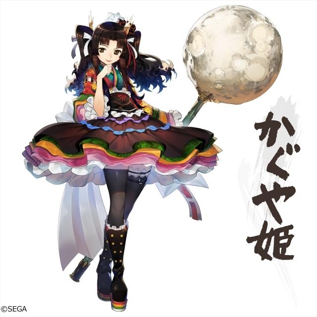 ▲新ヒーロー「月から来た天然小悪魔 かぐや姫(CV:大空直美)」