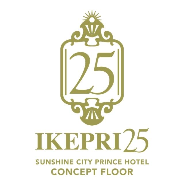 『FGO』がサンシャインシティプリンスホテルのコンセプトフロア「IKEPRI 25」初のタイアップコンテンツに!-3