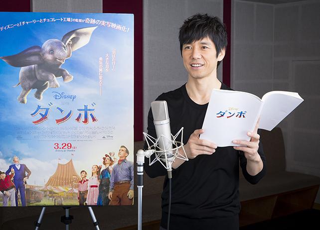 実写映画『ダンボ』の声優に井上和彦、沢城みゆき、西島秀俊ら出演