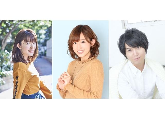 声優・斉藤壮馬ら出演『リヴィジョンズ』ニコ生2月21日放送