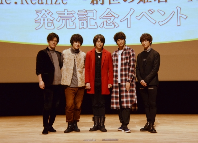 ミュージカル「Code:Realize ~創世の姫君~」BD発売記念イベントレポ