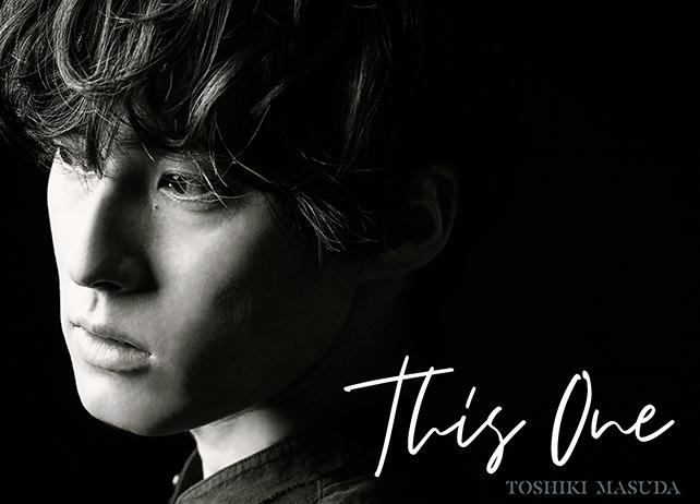 声優・増田俊樹さん初の自身名義CD「This One」インタビュー
