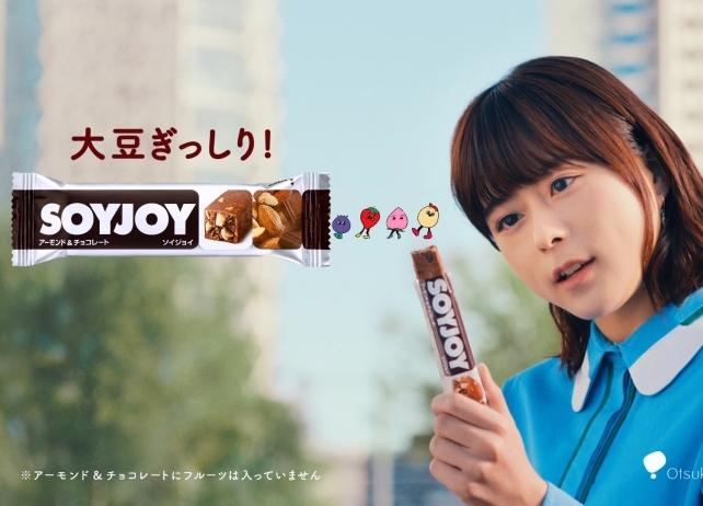 声優・水瀬いのりが出演する「SOYJOY」の新WEB CMが本日より公開!