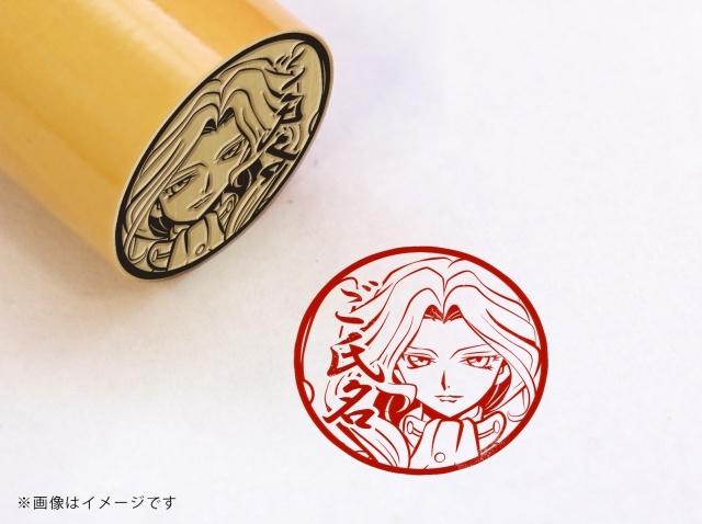 『コードギアス』アニメシリーズが、BSスカパー!とキッズステーションで3カ月連続放送決定! 声優・福山潤さん出演のSPファンミーティングも開催-15