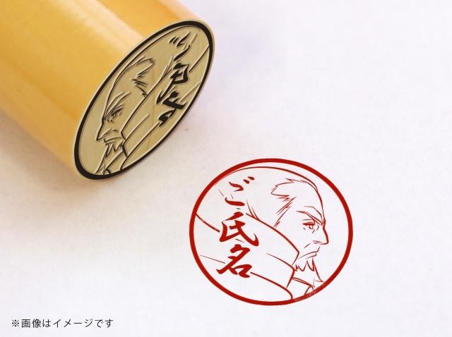 『コードギアス』アニメシリーズが、BSスカパー!とキッズステーションで3カ月連続放送決定! 声優・福山潤さん出演のSPファンミーティングも開催-13