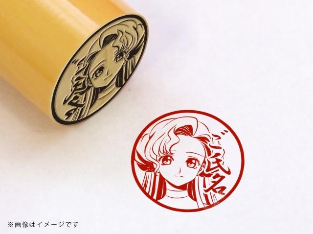 『コードギアス』アニメシリーズが、BSスカパー!とキッズステーションで3カ月連続放送決定! 声優・福山潤さん出演のSPファンミーティングも開催-16