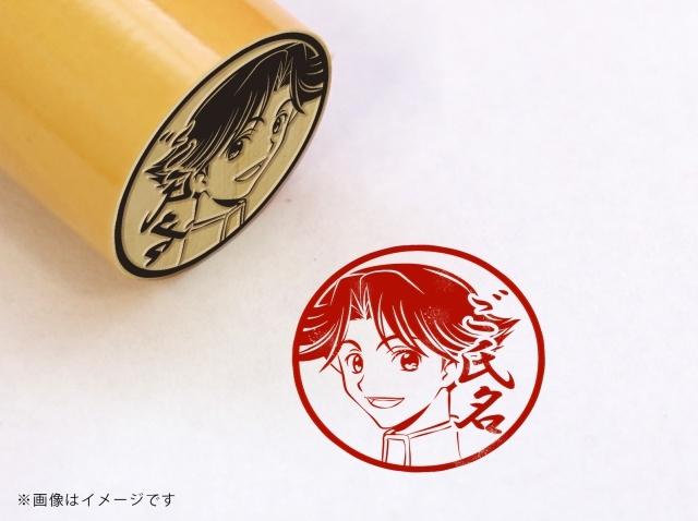 『コードギアス』アニメシリーズが、BSスカパー!とキッズステーションで3カ月連続放送決定! 声優・福山潤さん出演のSPファンミーティングも開催-10