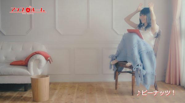 声優・アーティストの小倉唯さんの3rdアルバム「ホップ・ステップ・アップル」より、新曲の試聴ができる動画「小倉 唯のアップルーム」が公開中!