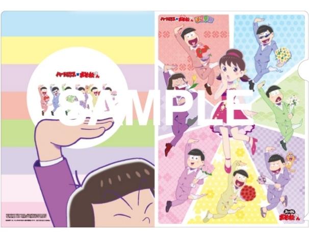 『ハートアップ×おそ松さん U29割』キャンペーン開始!コラボCM4本が公開!