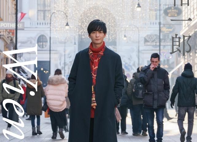 声優・梅原裕一郎がウィーンを旅する「One Day Trip Vol.1」が6月27日に発売決定!
