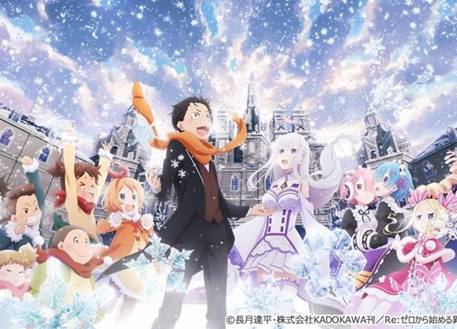 OVA『Re:ゼロから始める異世界生活 Memoy Snow』BD&DVD発売決定