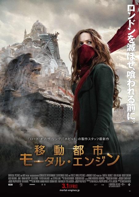『スタミュ(第3期)』あらすじ&感想まとめ(ネタバレあり)-12