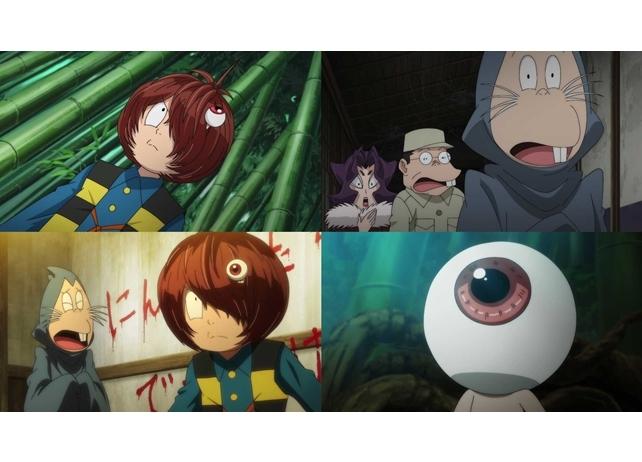 『ゲゲゲの鬼太郎』第45話「真相は万年竹の藪の中」より先行カット到着!