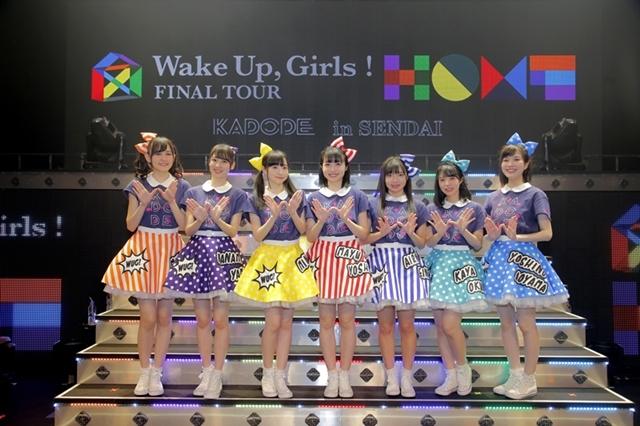 Wake Up, Girls!-1