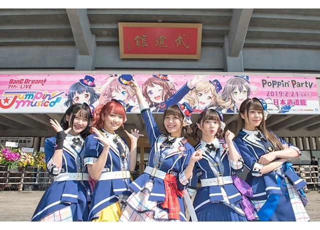 「BanG Dream! 7th☆LIVE」DAY3より公式写真やセットリスト大公開