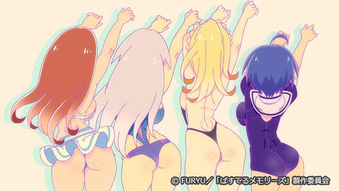 ぱすてるメモリーズ-3