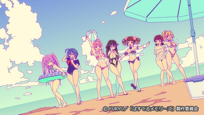 ぱすてるメモリーズ-5