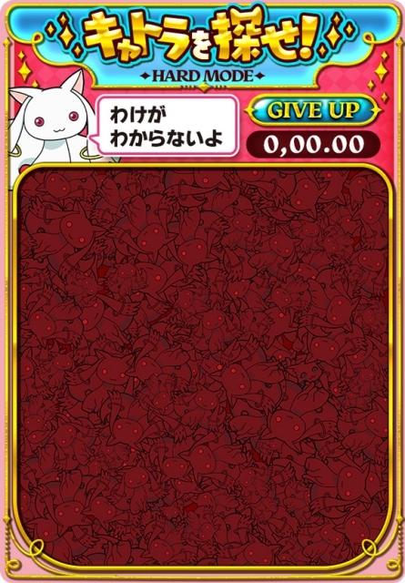 白猫プロジェクト-4