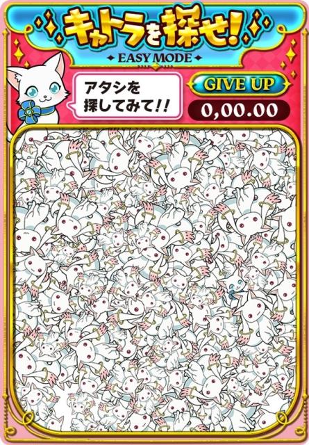 白猫プロジェクト-3