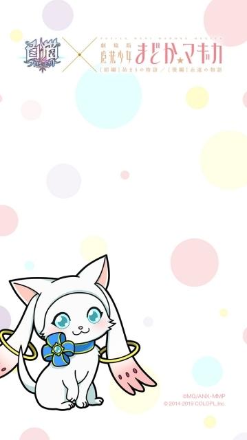 『白猫プロジェクト ZERO CHRONICL』の感想&見どころ、レビュー募集(ネタバレあり)-5