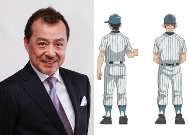 春アニメ『MIX(ミックス)』西村勇役に中尾隆聖