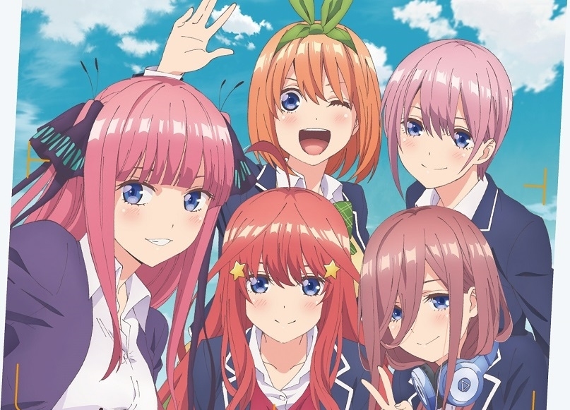 ANiUTa(アニュータ)2019年冬アニメ楽曲再生数ランキング第1位は『五等分の花嫁』OPテーマ