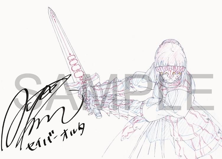 『Fate/stay night [HF]』第2章 8週目来場者特典は「キャスト複製サイン入り原画ポストカードセット」