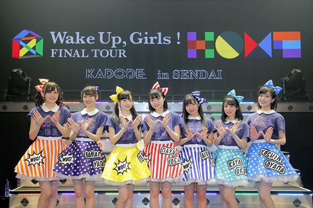 Wake Up, Girls!-7