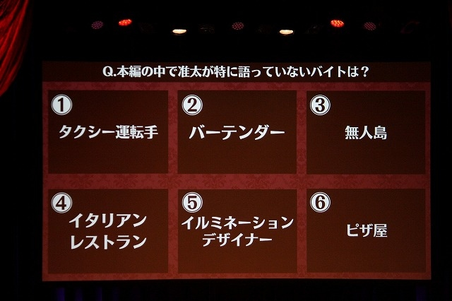 小野友樹さん、高橋広樹さん、佐藤拓也さんが家族コント!?  TVアニメ『抱かれたい男1位に脅されています。』スペシャルイベント「オペラ座の怪人に脅されています。」夜の部レポートの画像-35