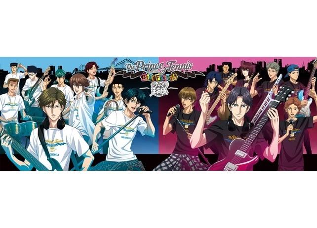 「テニプリ BEST FESTA!! 青学 vs 氷帝」がBD・DVDに