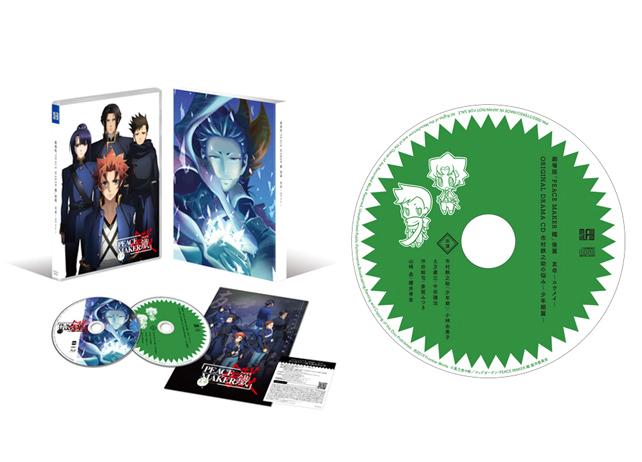 劇場版「PEACE MAKER 鐵」後篇~友命~ Blu-ray&DVDの特典オリジナルドラマCDが視聴開始!