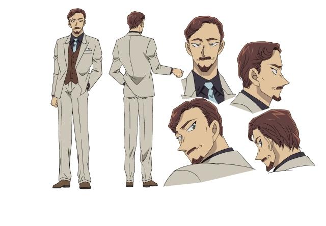 名探偵コナン-2