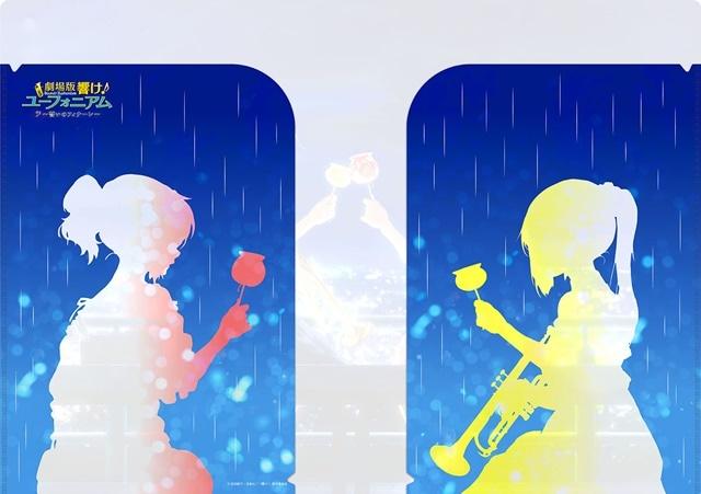 アニメ映画『劇場版 響け!ユーフォニアム ~誓いのフィナーレ~』2月8日より特典付ムビチケペア券の発売が決定!-3