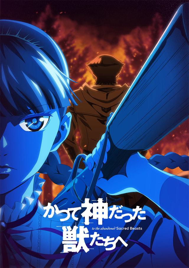 2019夏アニメ(前期7月)おすすめランキングまとめ! 全体&男女別に紹介