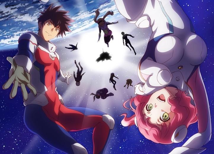 SFサバイバルストーリー『彼方のアストラ』TVアニメ化決定