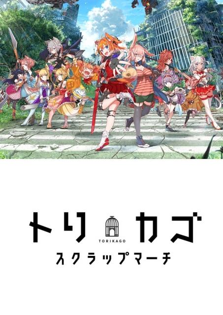 『フルーツバスケット』『賢者の孫』など豪華声優陣によるステージも! 「AnimeJapan 2019」エイベックス・ピクチャーズブースのステージイベント詳細が公開-6
