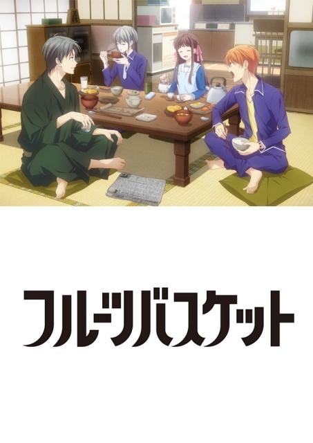 『フルーツバスケット』『賢者の孫』など豪華声優陣によるステージも! 「AnimeJapan 2019」エイベックス・ピクチャーズブースのステージイベント詳細が公開-16