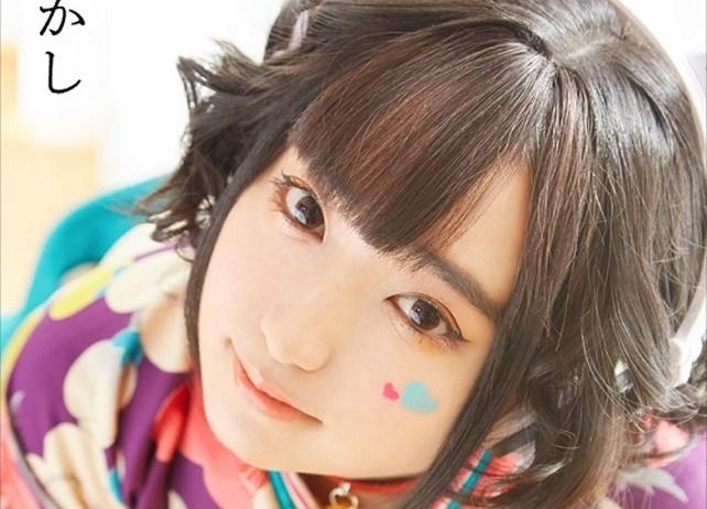 声優・悠木碧さんのセルフプロデュース写真集『あやかし』が発売