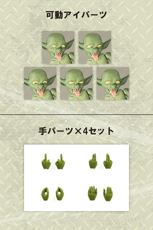 『東方Project』より、「レミリア・スカーレット」が『東方香霖堂』デザインでフィギュア化!【アニメイトなら640ポイント還元!】-6