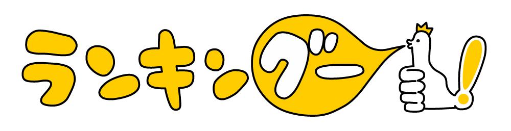『名探偵コナン』大人気キャラクター・安室透の好きなところランキングTOP5が公開!-2