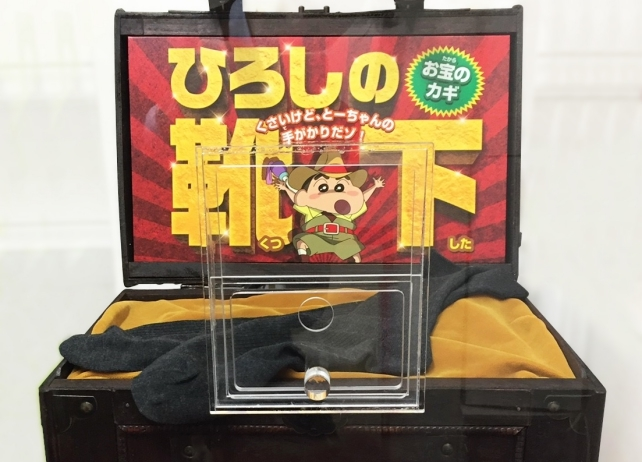 最新作『映画クレヨンしんちゃん』の「野原ひろしの靴下」が映画館へ!