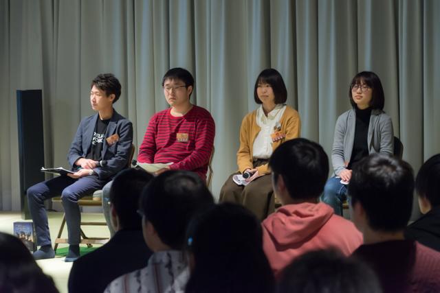 ▲左から、青山奨さん、田谷由壮さん、角谷希和子さん、下見幸穂さん