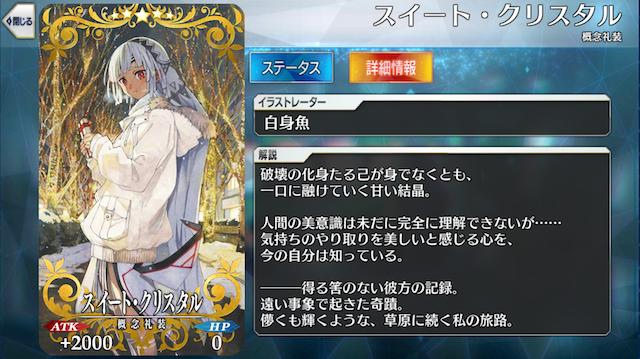 Fate/Grand Order-10