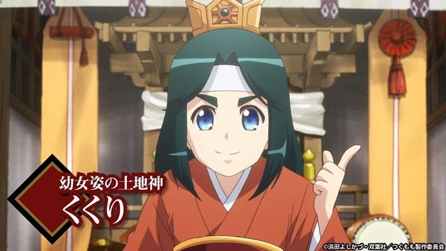 TVアニメ『つぐもも』の第2期『継つぐもも』が2020年制作決定! ちょっとHなOVA制作、応援「クラウドファンディング」プロジェクトもスタート