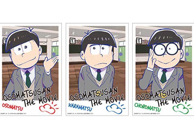 劇場版『えいがのおそ松さん』アニメイト店頭フェア開催決定