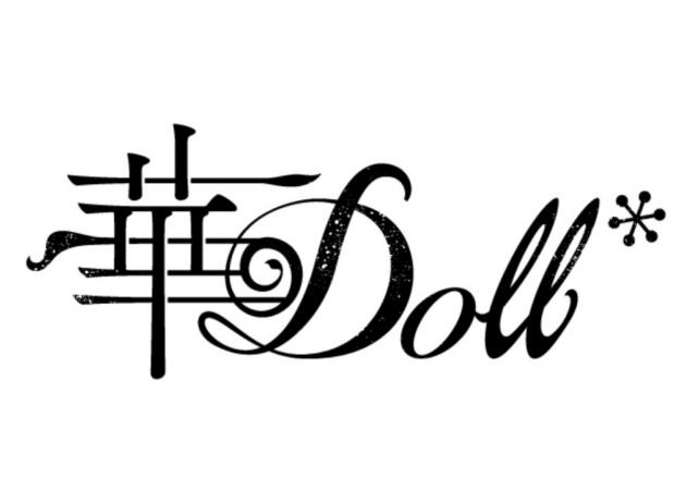 """ムービックより""""知的興奮型""""新規コンテンツ『華 Doll*』が誕生"""