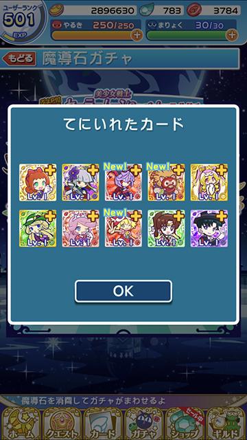 ぷよぷよ!!クエスト-18