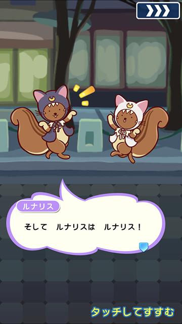 ぷよぷよ!!クエスト-12