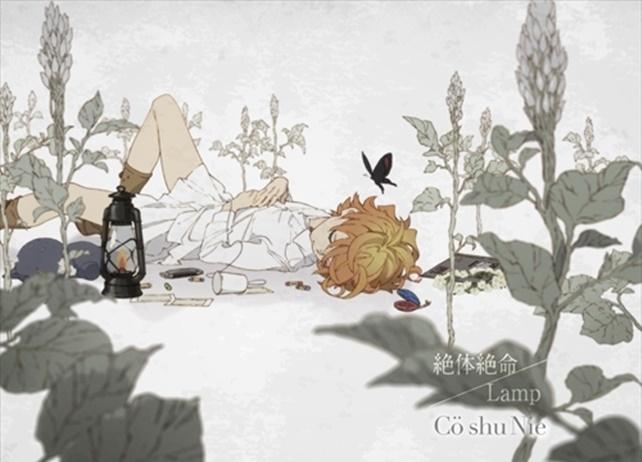 Tvアニメ約束のネバーランド新edが配信にてサプライズリリース決定