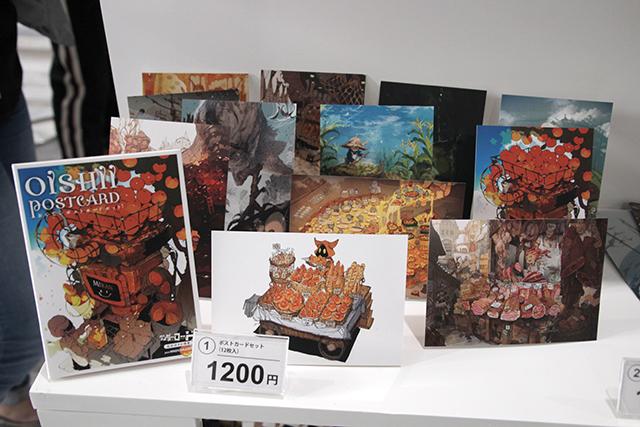 ▲出水ぽすか個展オリジナルポストカードセット(12枚入)